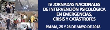 IV Jornadas Nacionales de Emergencias 2018