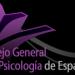 Reunió de Secretaris de Col·legis Oficials de Psicologia